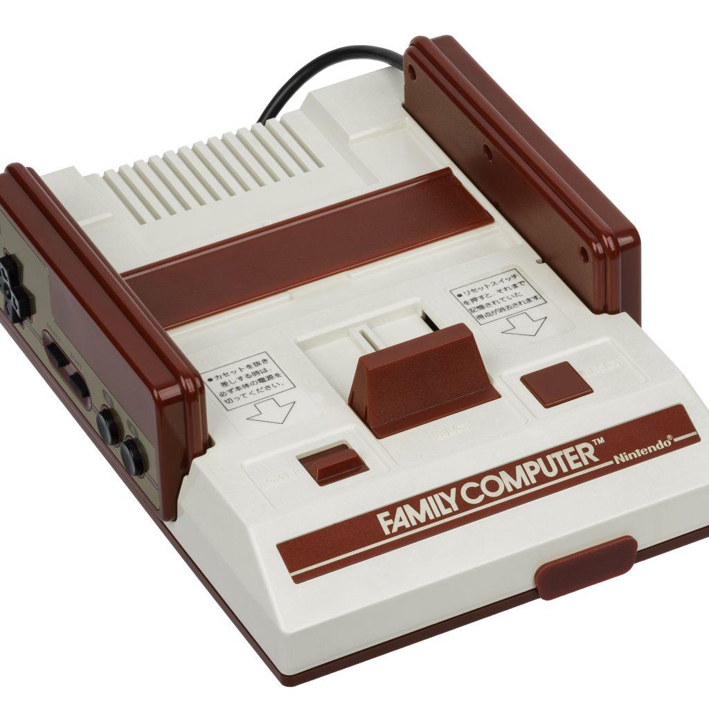 Nintendo Famicom System