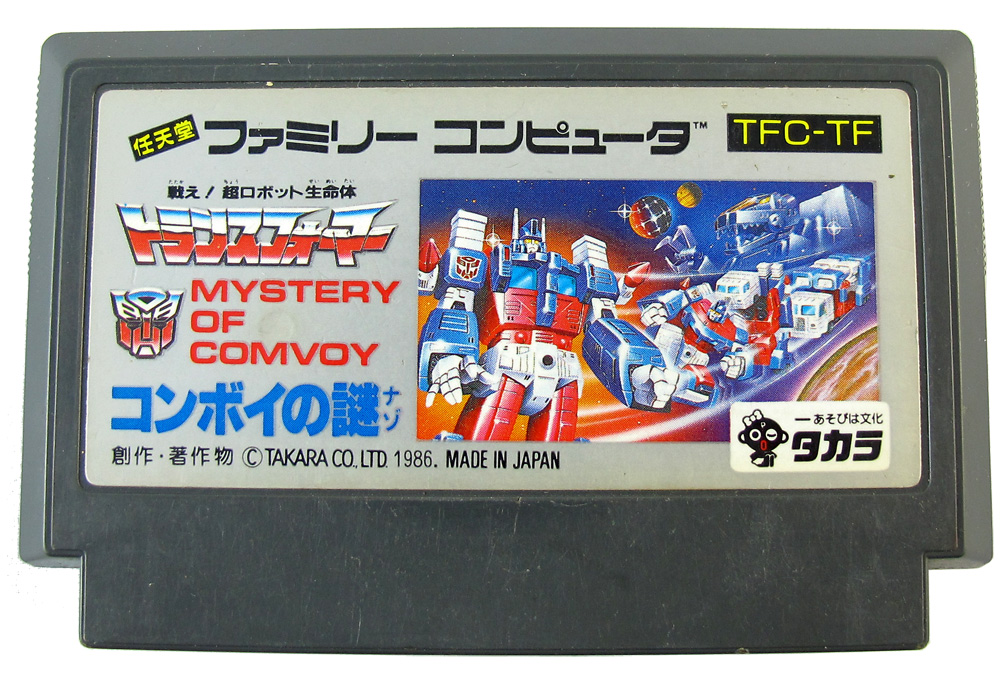 Transformers MysteryOfComvoy Front