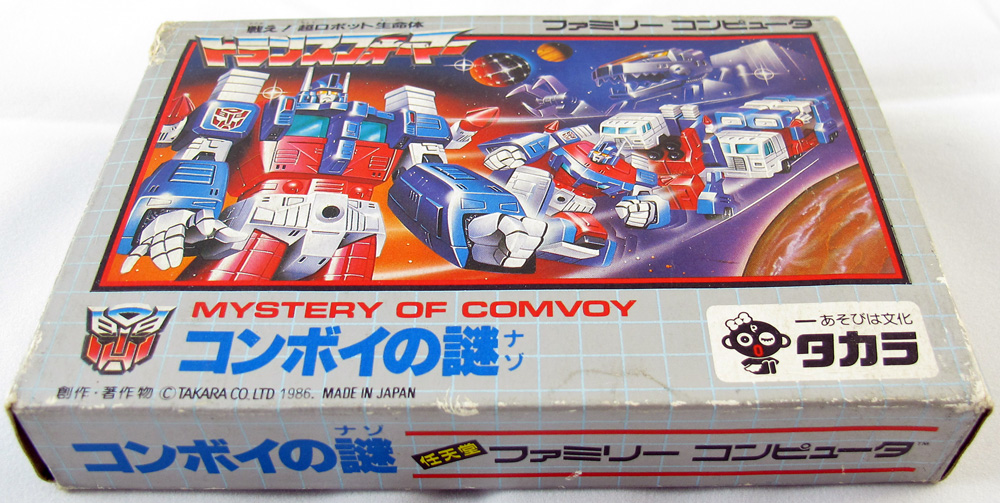 Transformers MysteryOfComvoy Frontangle