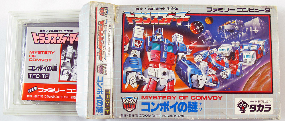 Transformers MysteryOfComvoy Frontboxout