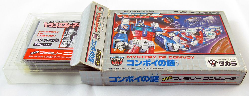Transformers MysteryOfComvoy Frontsideboxout2