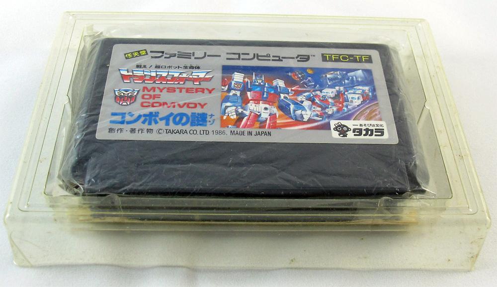 Transformers MysteryOfComvoy Frontinbox