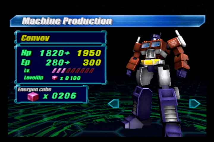 Transformers Tatakai Optimus Upgrade Screen