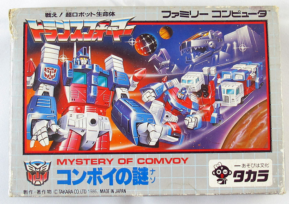 Fight! Super Robot Lifeform Transformers: Mystery Of Convoy
